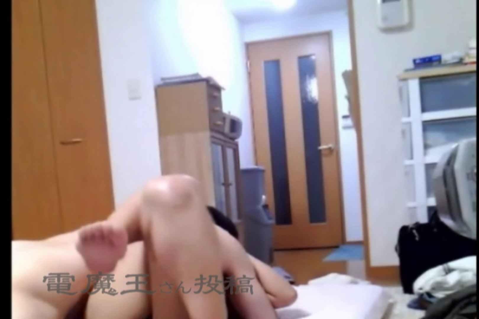 電魔王さんの「隠撮の部屋」ケイ 隠撮  78PIX 40