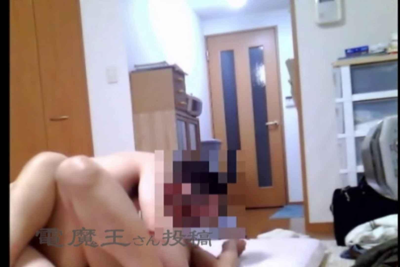 電魔王さんの「隠撮の部屋」ケイ 隠撮  78PIX 44