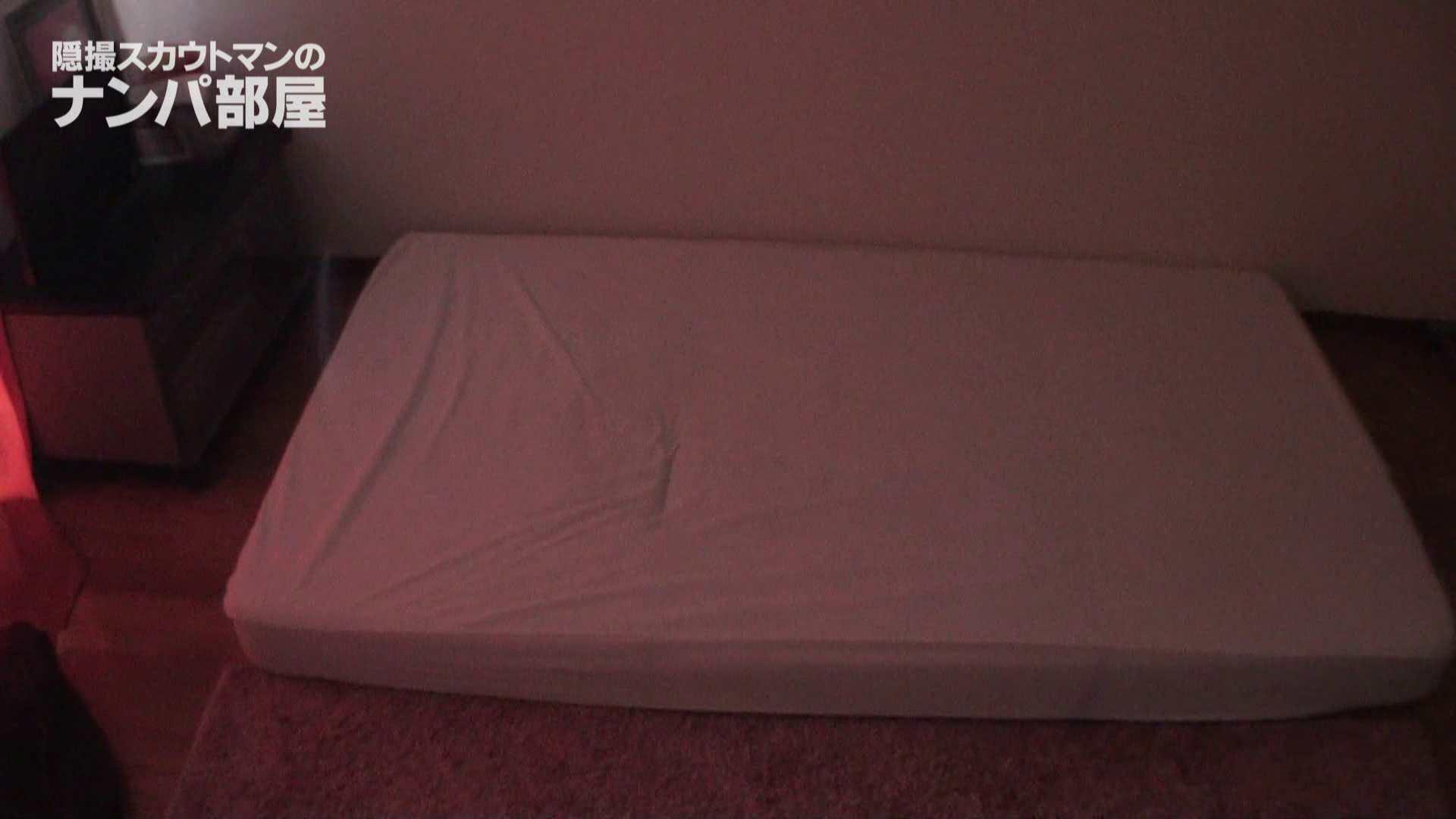 隠撮スカウトマンのナンパ部屋~風俗デビュー前のつまみ食い~hana 隠撮   脱衣所  105PIX 1