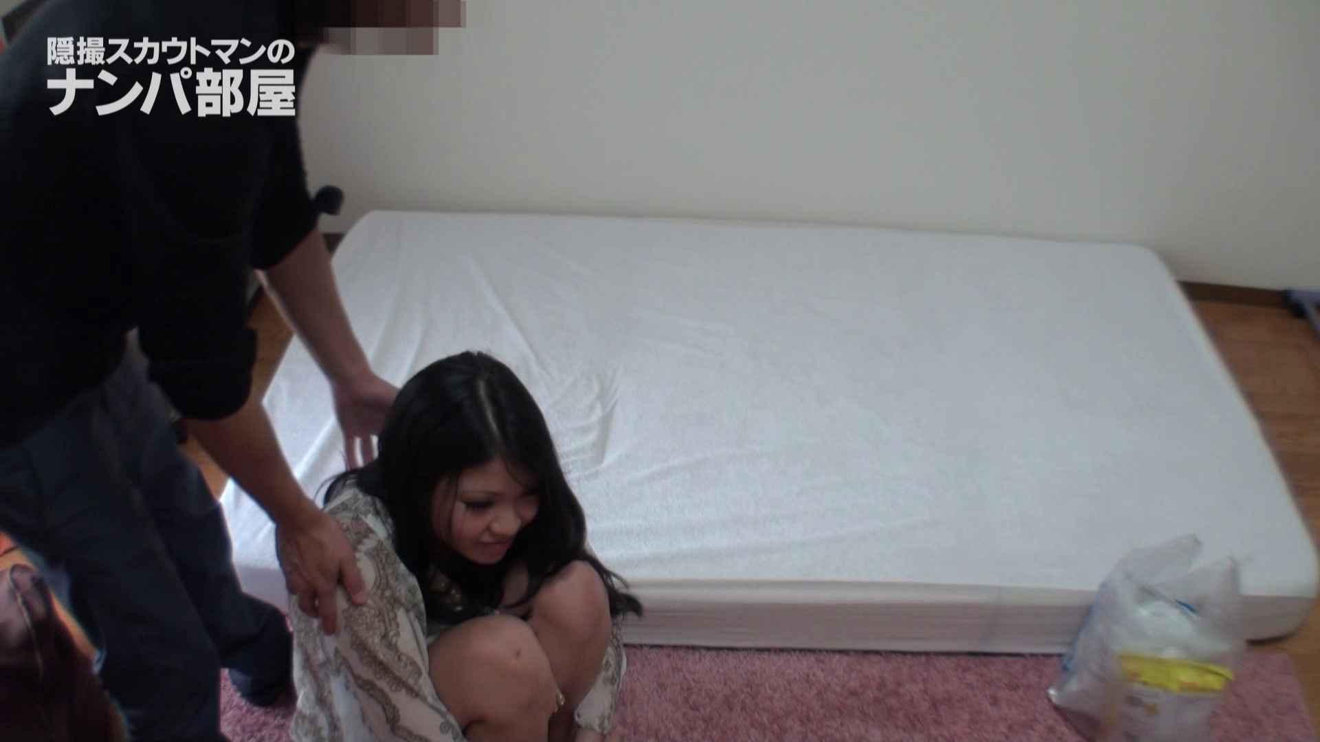 隠撮スカウトマンのナンパ部屋~風俗デビュー前のつまみ食い~hana ナンパ オマンコ動画キャプチャ 105PIX 5