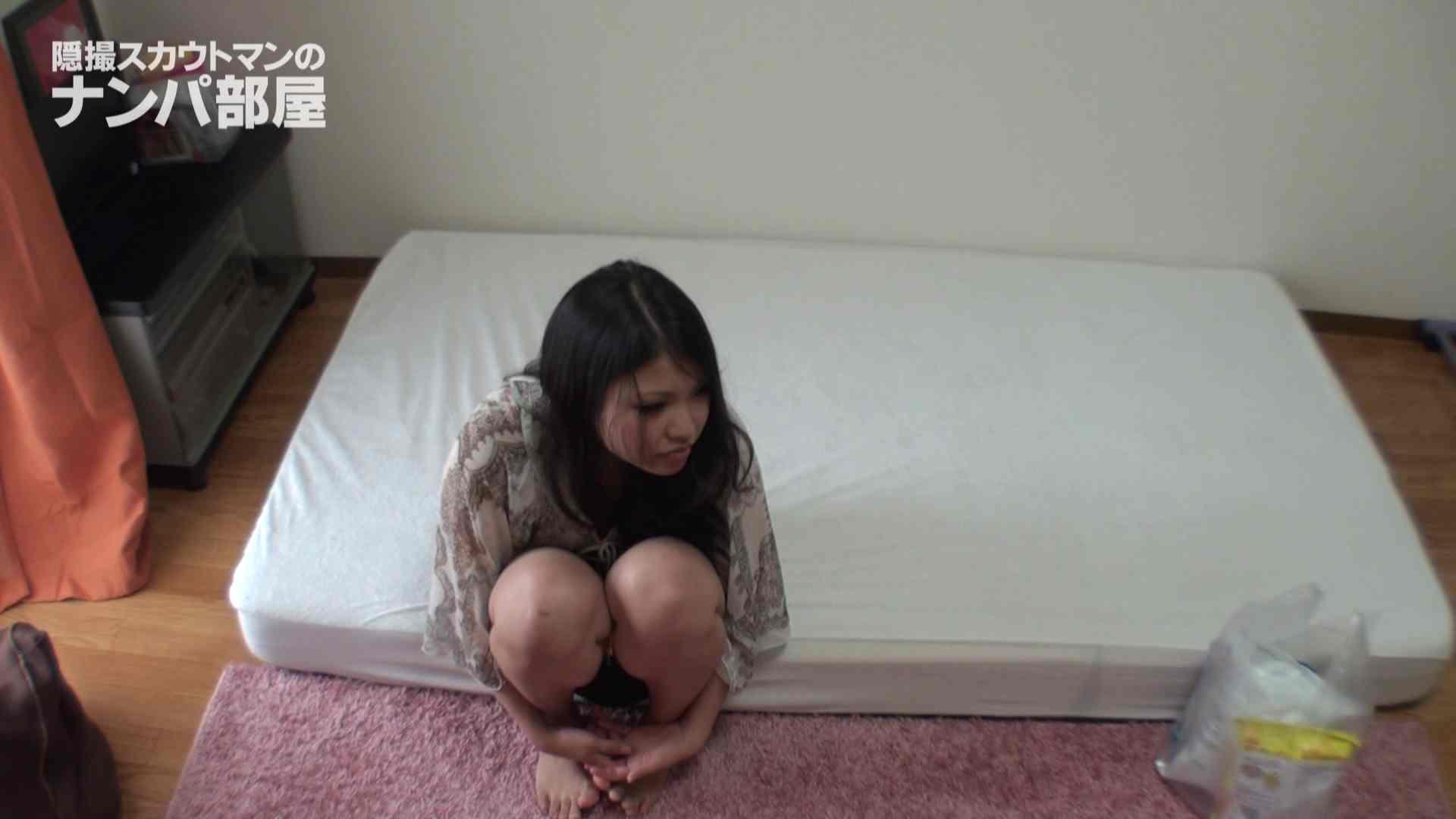 隠撮スカウトマンのナンパ部屋~風俗デビュー前のつまみ食い~hana ナンパ オマンコ動画キャプチャ 105PIX 8