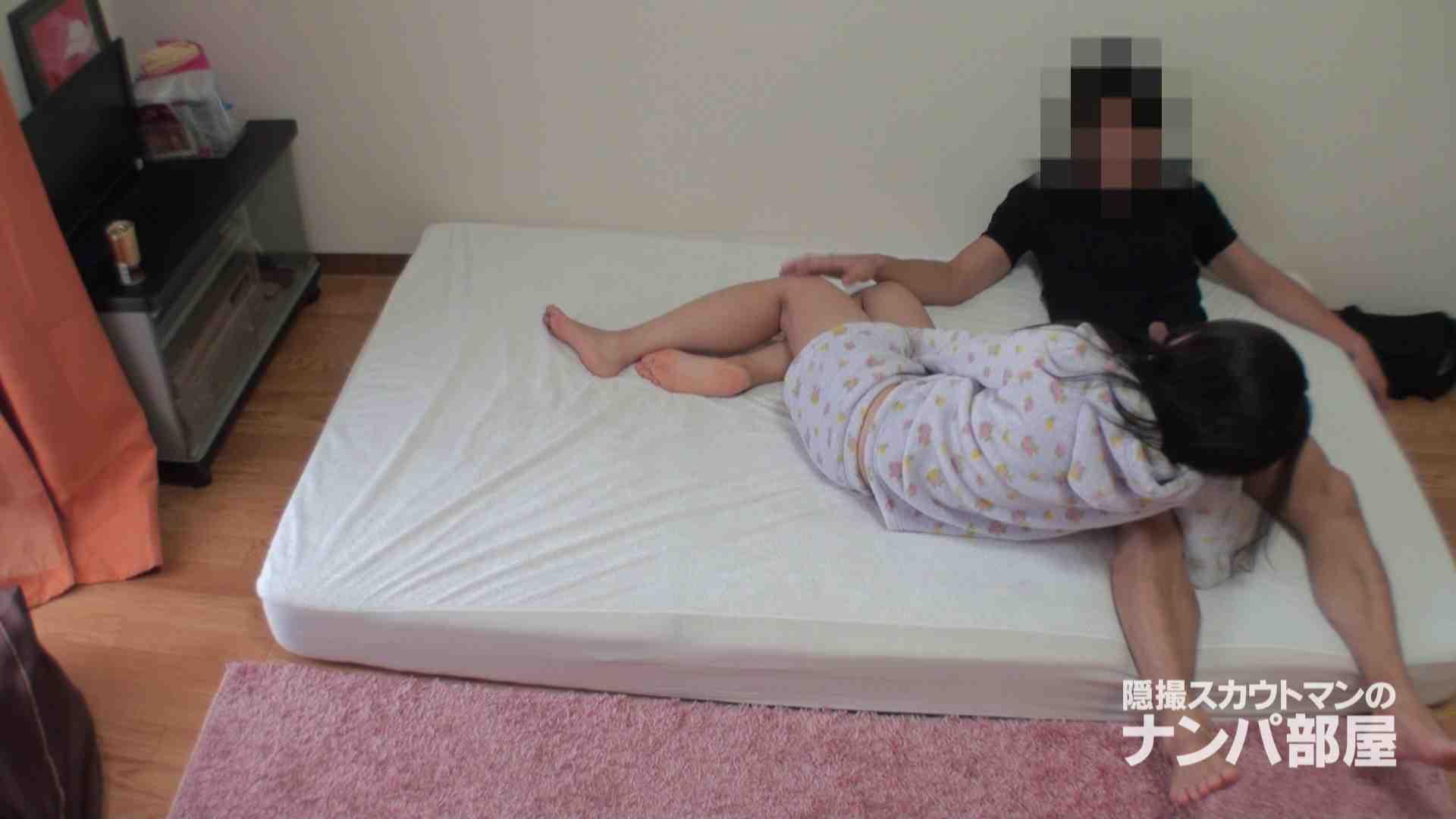 隠撮スカウトマンのナンパ部屋~風俗デビュー前のつまみ食い~hanavol.3 SEX AV動画キャプチャ 65PIX 47