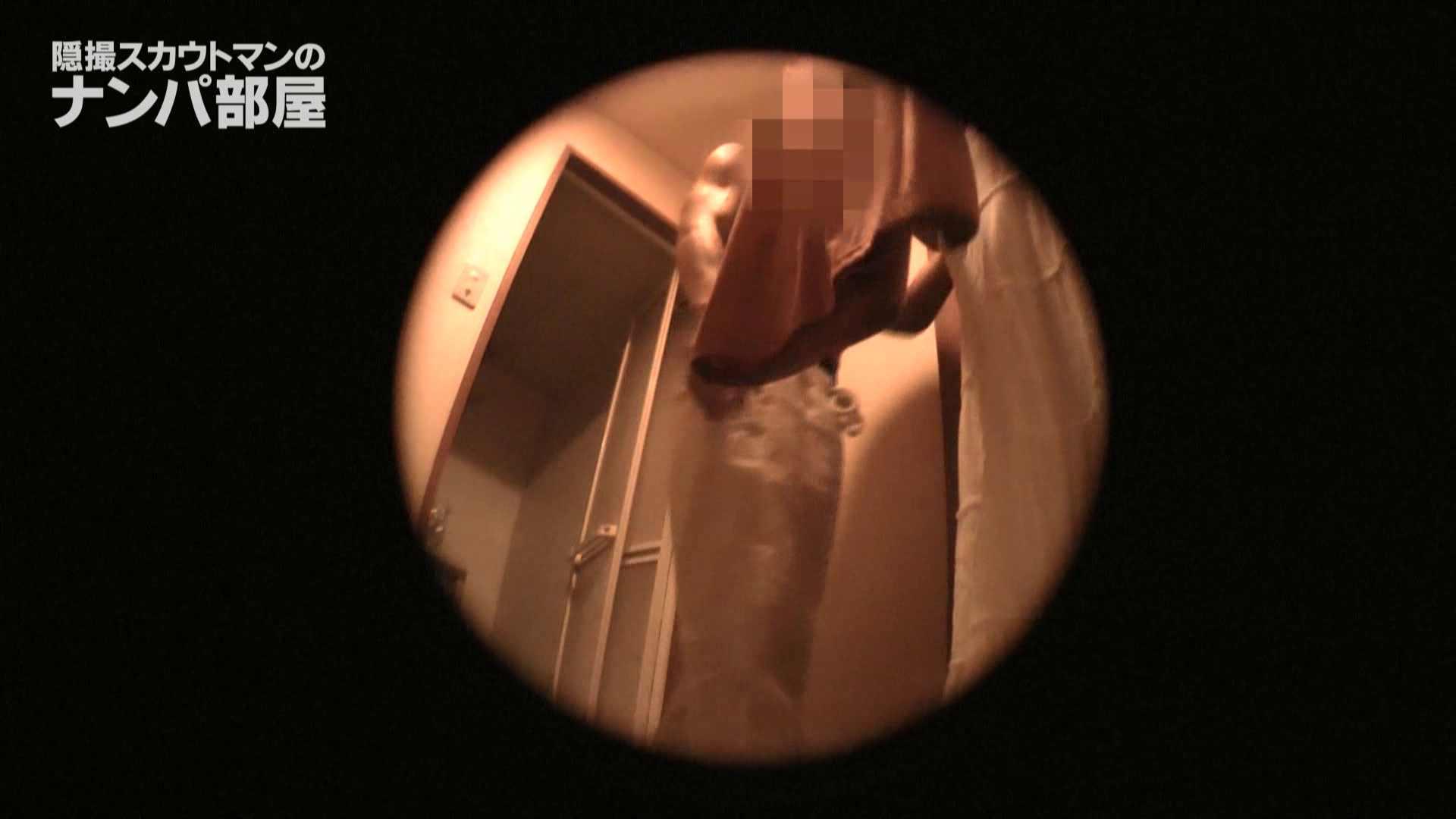 隠撮スカウトマンのナンパ部屋~風俗デビュー前のつまみ食い~hanavol.4 隠撮 | シャワー  90PIX 22