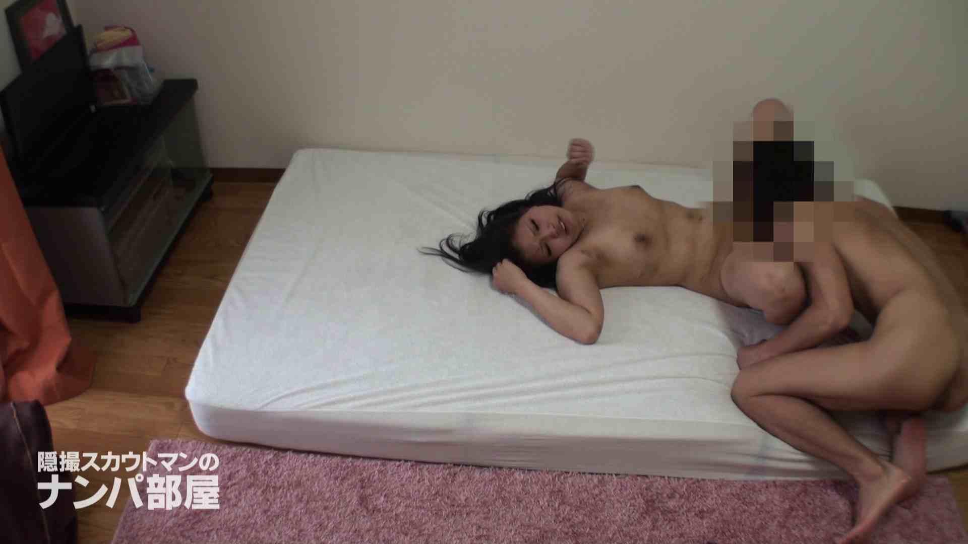 隠撮スカウトマンのナンパ部屋~風俗デビュー前のつまみ食い~hanavol.4 隠撮 | シャワー  90PIX 78