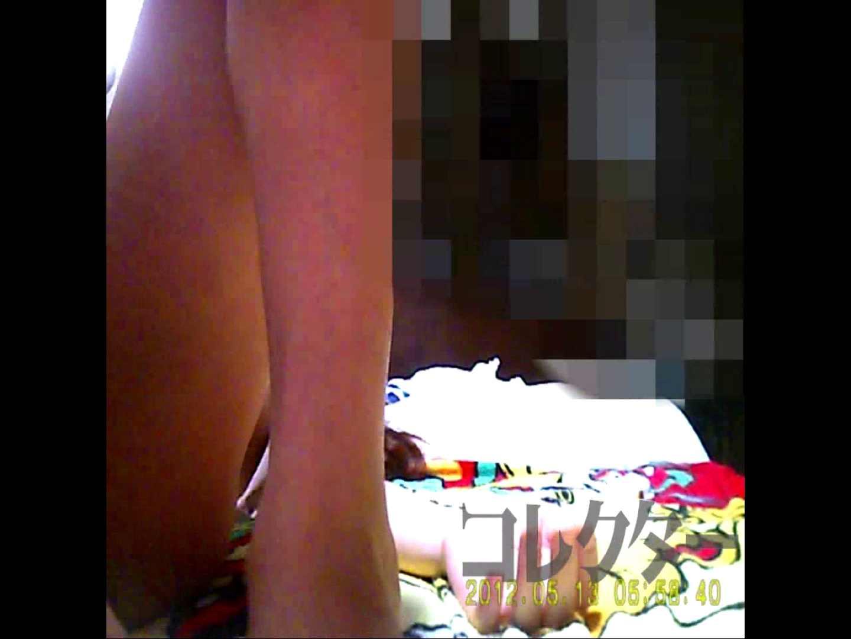 泥酔スレンダー美乳美女 無限に続く悪戯 美乳 盗み撮り動画キャプチャ 83PIX 83