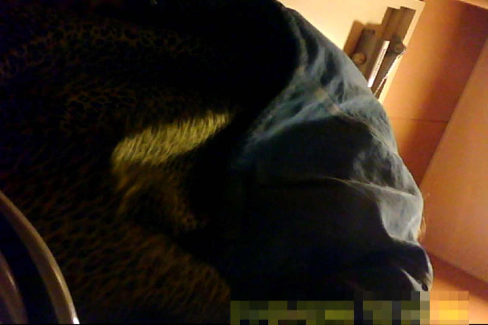 魅惑の化粧室~禁断のプライベート空間~18 お姉さんのエッチ SEX無修正画像 104PIX 14