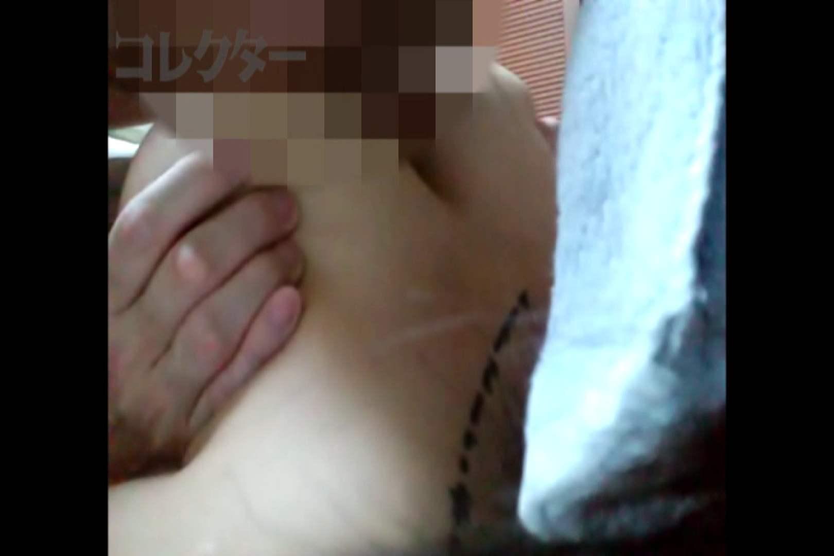 爆酔爆乳美女Vol.02 悪戯  51PIX 8