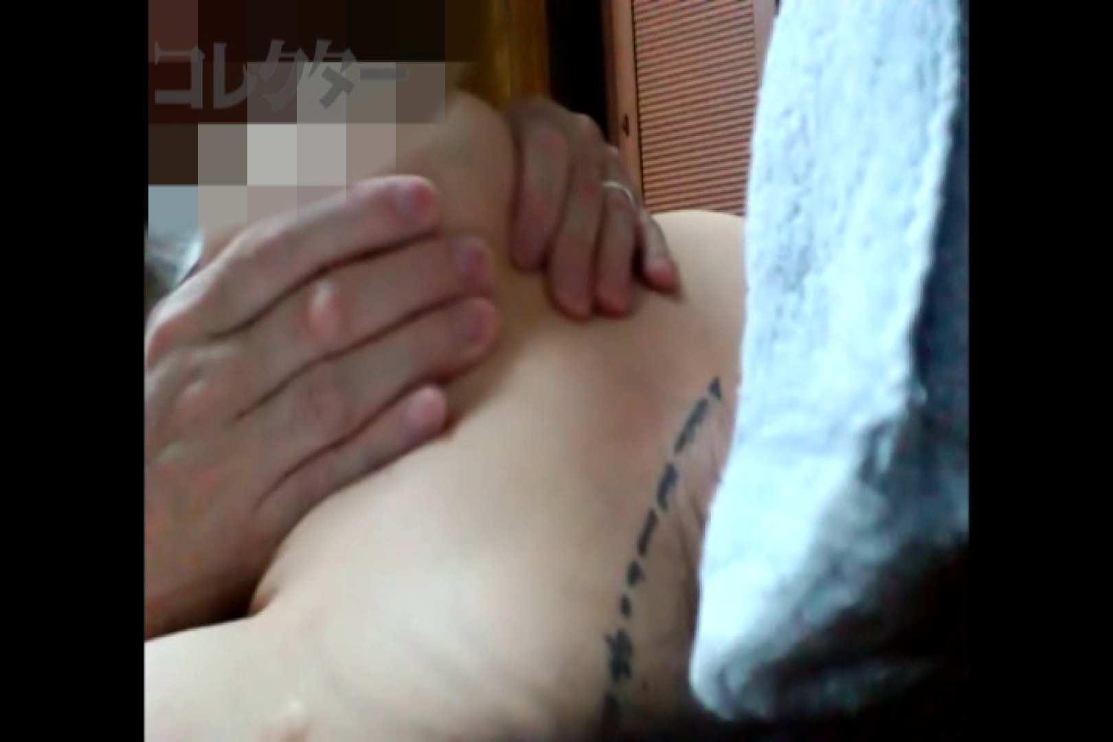 爆酔爆乳美女Vol.02 悪戯   美女ヌード天国  51PIX 9