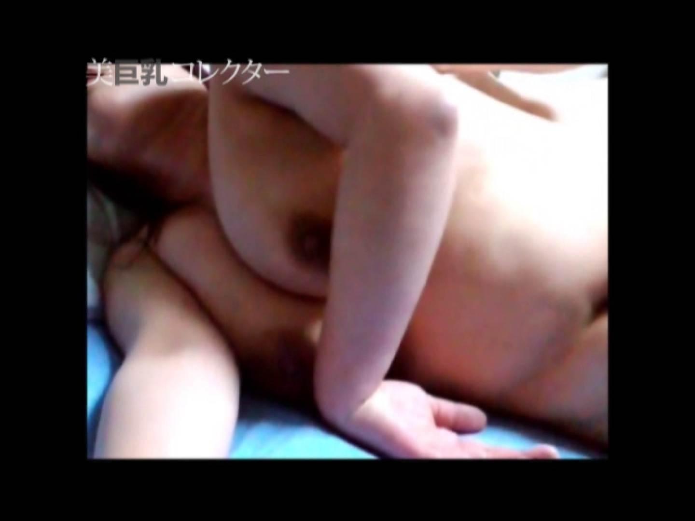 泥酔Iカップ爆乳美女 爆乳   美女ヌード天国  102PIX 25