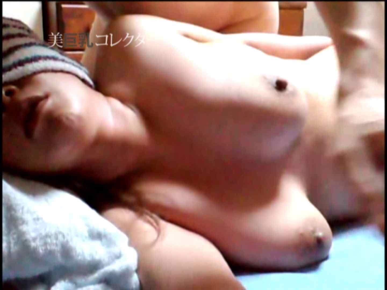 泥酔Iカップ爆乳美女 ギャル 盗撮動画紹介 102PIX 74
