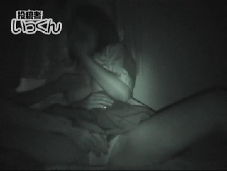 投稿者いっくんの 元彼短大生ゆり(当時20歳)vol.2 OLヌード天国 オマンコ無修正動画無料 91PIX 30