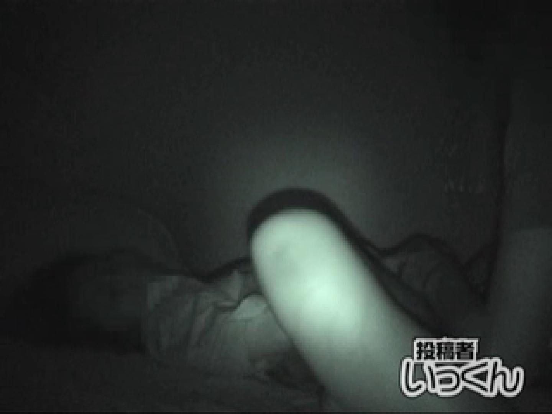 投稿者いっくんの 元彼短大生ゆり(当時20歳)vol.2 盗撮 スケベ動画紹介 91PIX 87