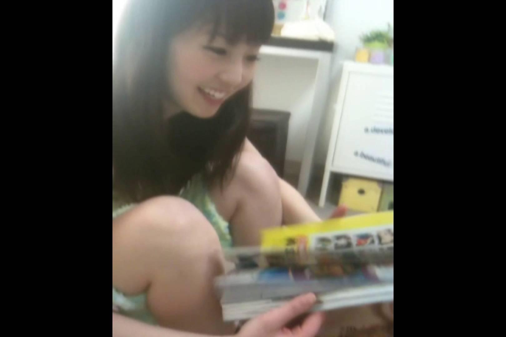 素人流出動画 AMIちゃんYUMIちゃんの秘密の携帯ムービー 素人流出   0  64PIX 5