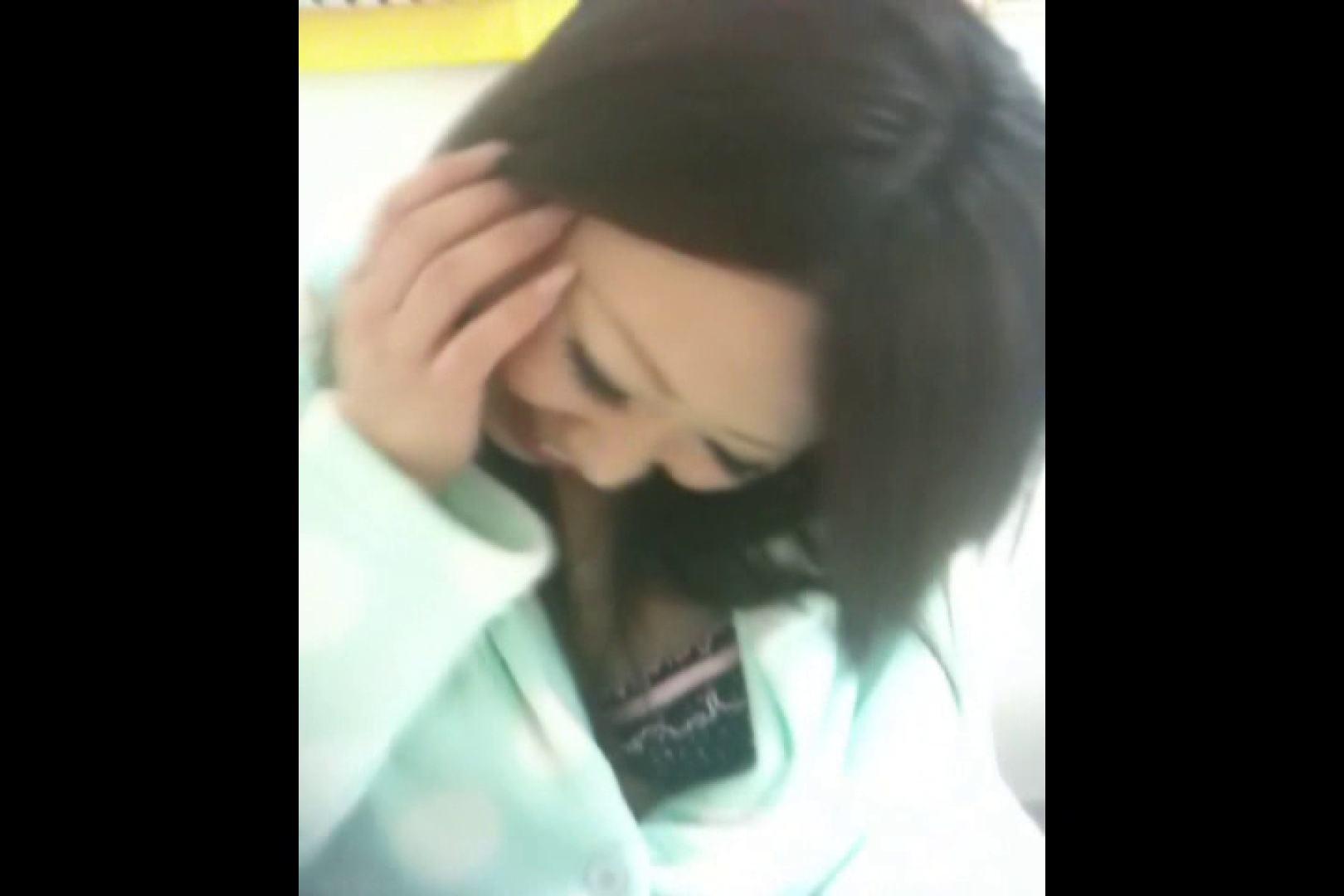 素人流出動画 AMIちゃんYUMIちゃんの秘密の携帯ムービー 素人流出   0  64PIX 15
