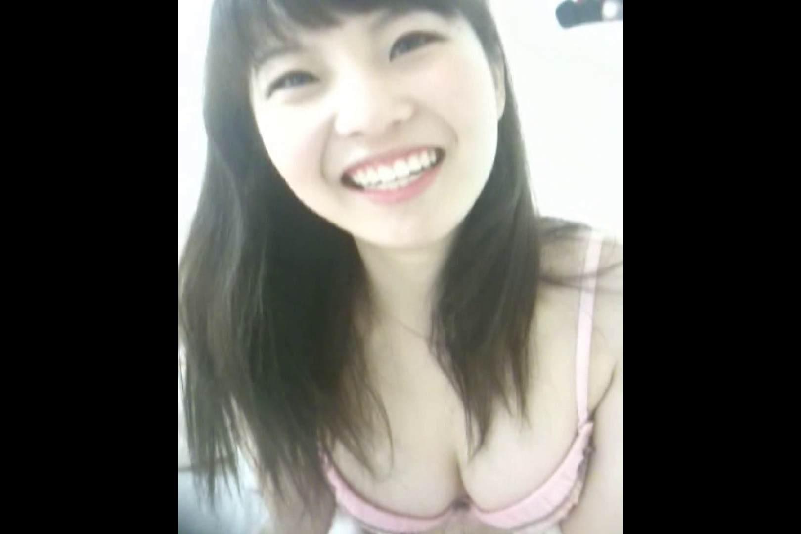 素人流出動画 AMIちゃんYUMIちゃんの秘密の携帯ムービー 素人流出  64PIX 22