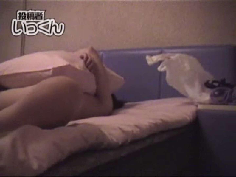 調教師いっくんの 北海道・小学生教師28歳のりこ セックス  97PIX 14
