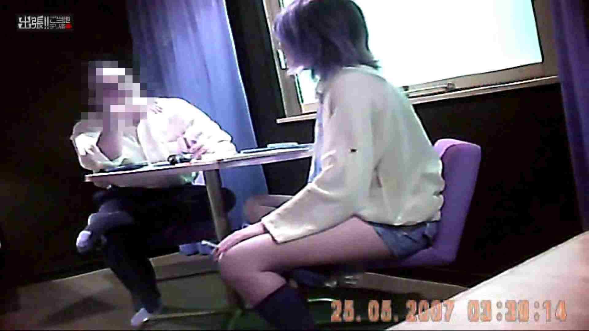 出張リーマンのデリ嬢隠し撮り第3弾vol.5 投稿 AV動画キャプチャ 61PIX 21