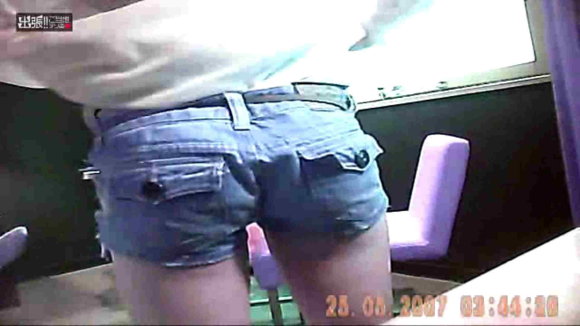 出張リーマンのデリ嬢隠し撮り第3弾vol.5 セックス  61PIX 42