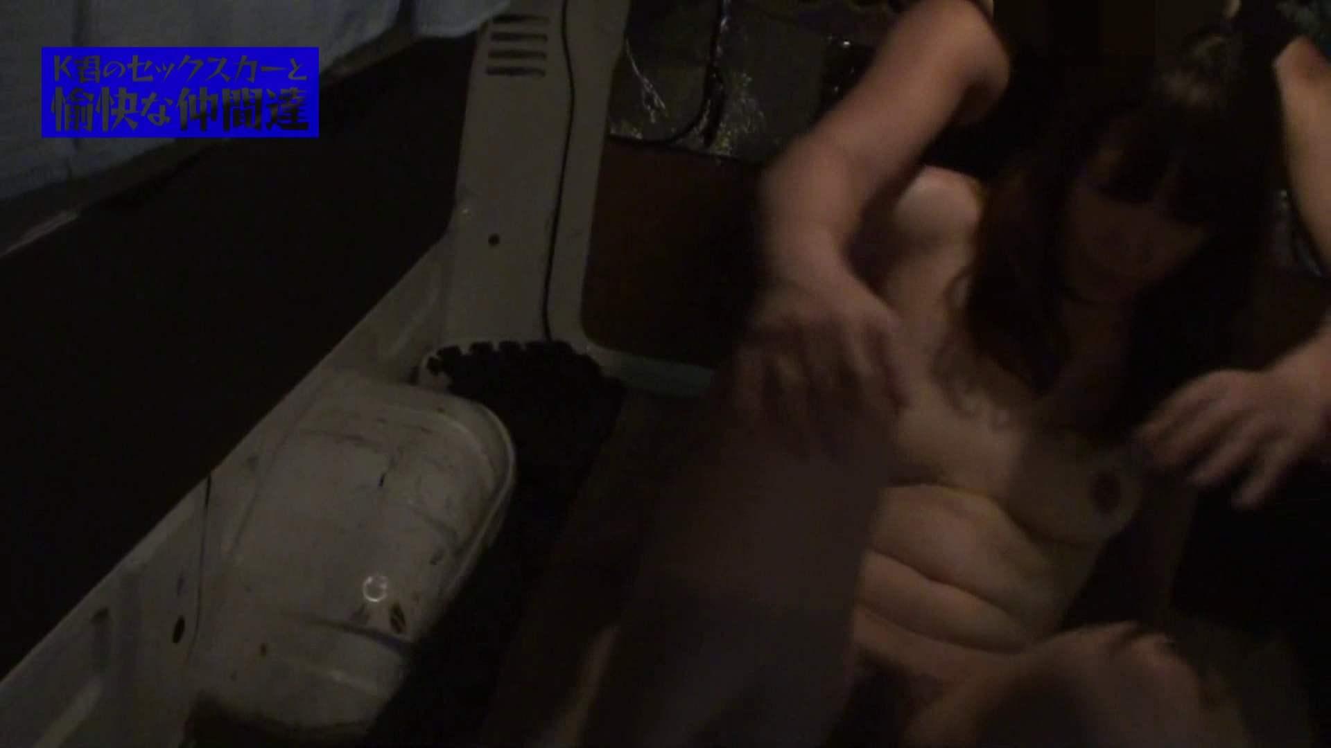 表に出さなかった未公開版 みきちゃんの場合 フェラ | 車でエッチ  108PIX 13