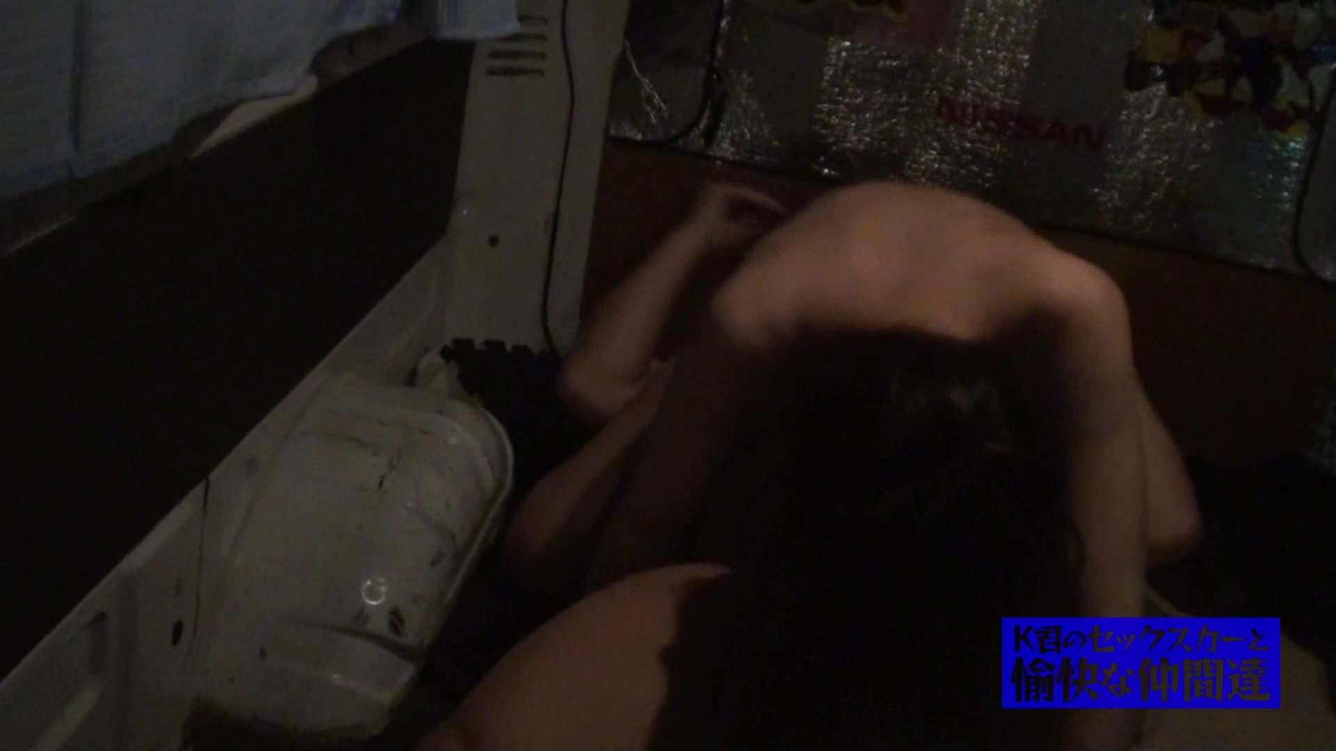 表に出さなかった未公開版 みきちゃんの場合 出会い系 性交動画流出 108PIX 53