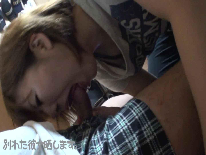 別れた彼女を晒します。動画編 3P セックス無修正動画無料 94PIX 14