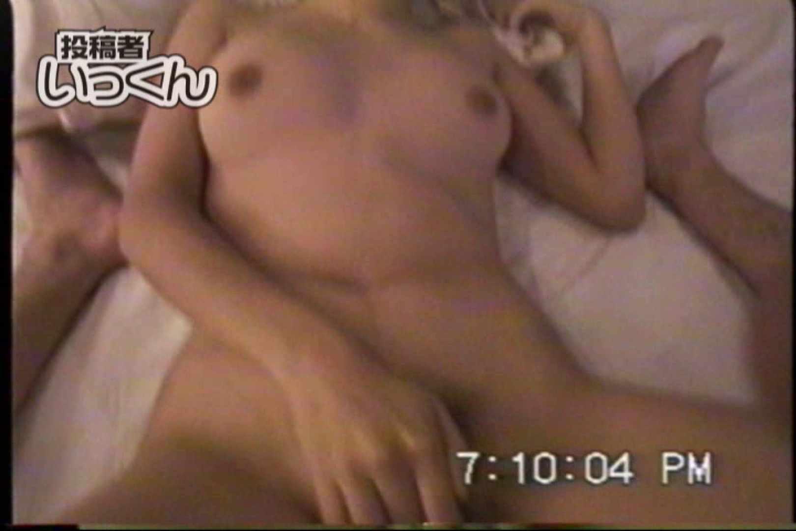 調教師いっくんの 初めてのハメ撮り作品 フェチ  105PIX 78