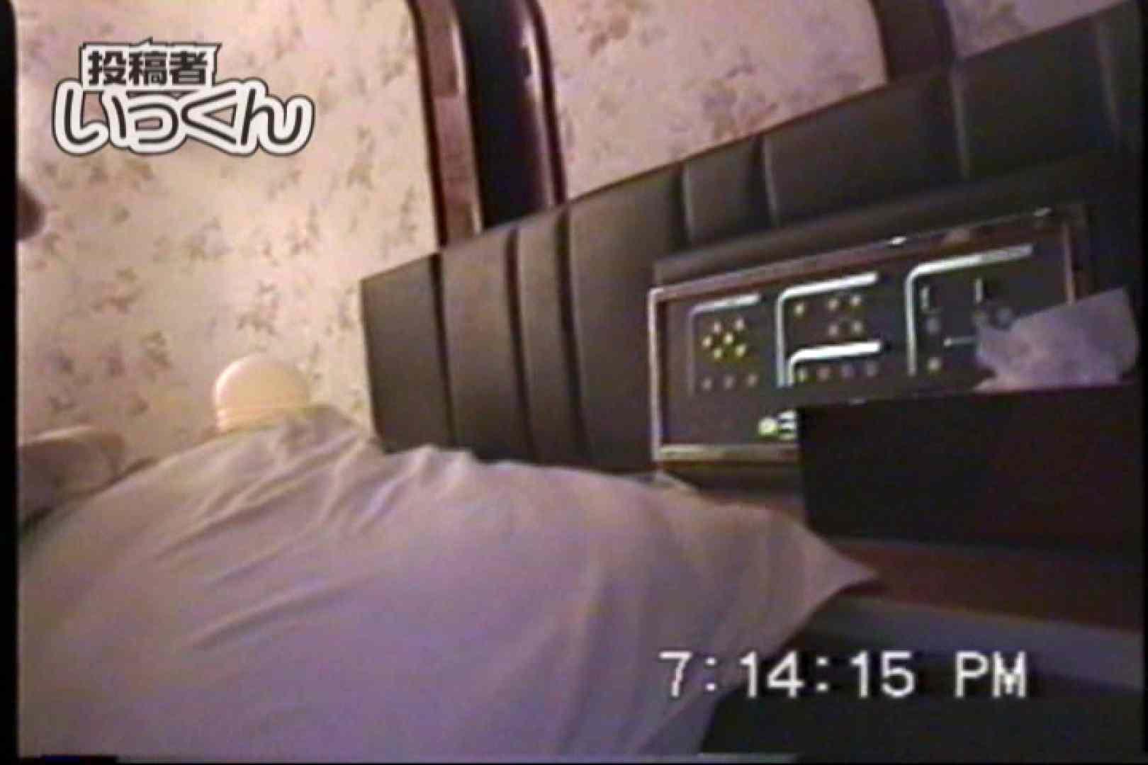 調教師いっくんの 初めてのハメ撮り作品 フェチ | 0  105PIX 97
