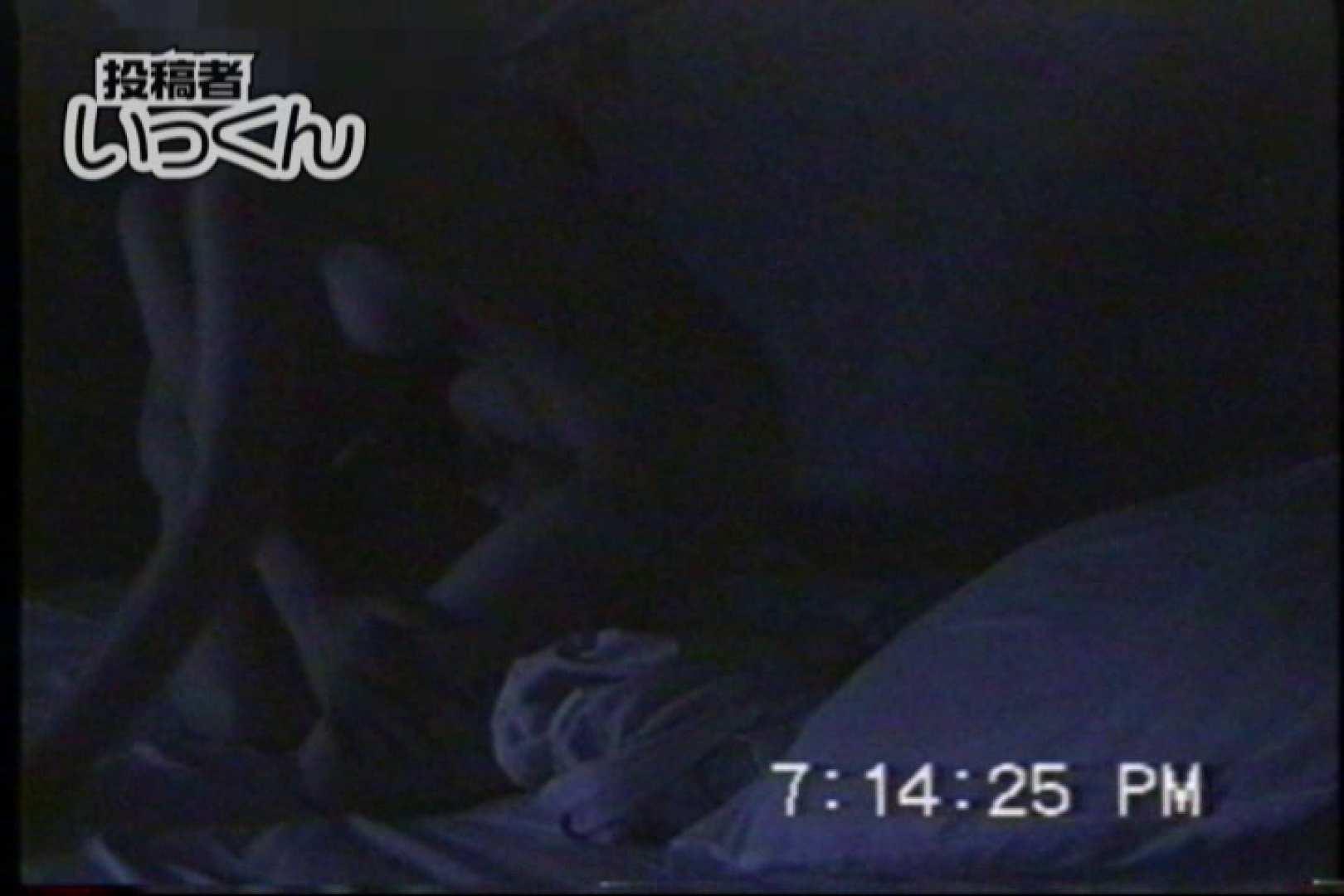 調教師いっくんの 初めてのハメ撮り作品 フェチ  105PIX 98