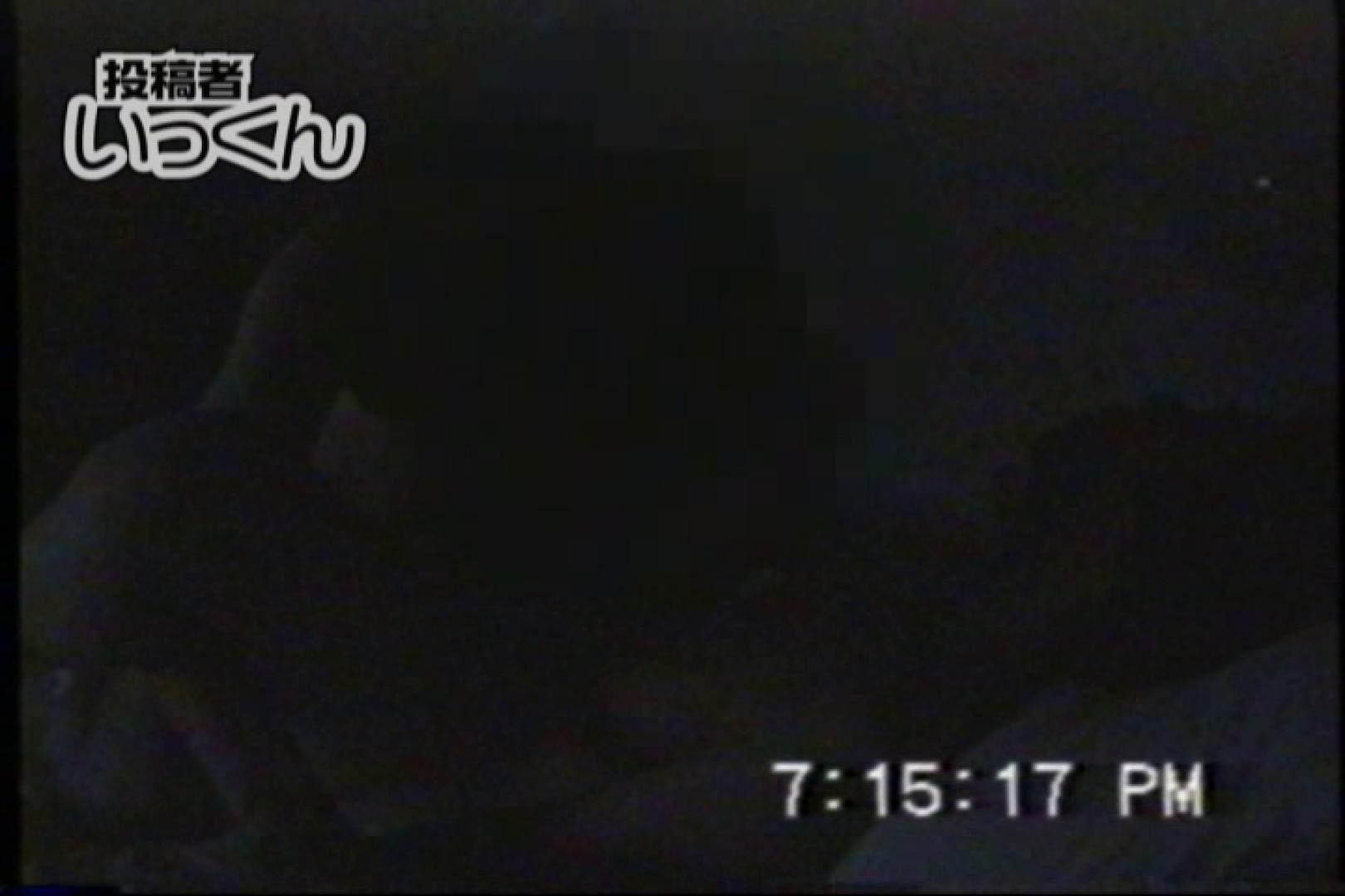 調教師いっくんの 初めてのハメ撮り作品 フェチ | 0  105PIX 103