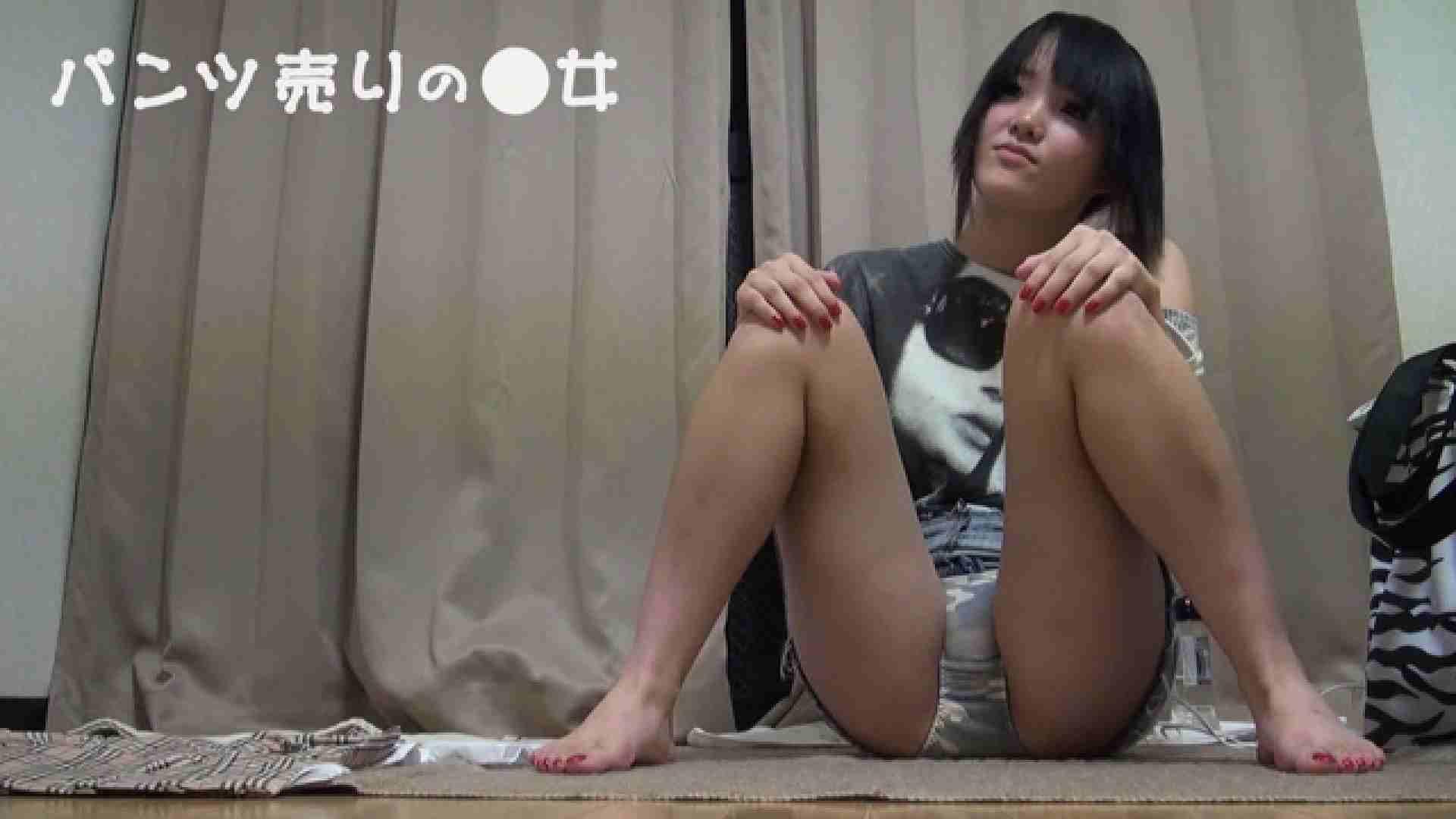 新説 パンツ売りの女の子mizuki02 おまんこ  87PIX 8