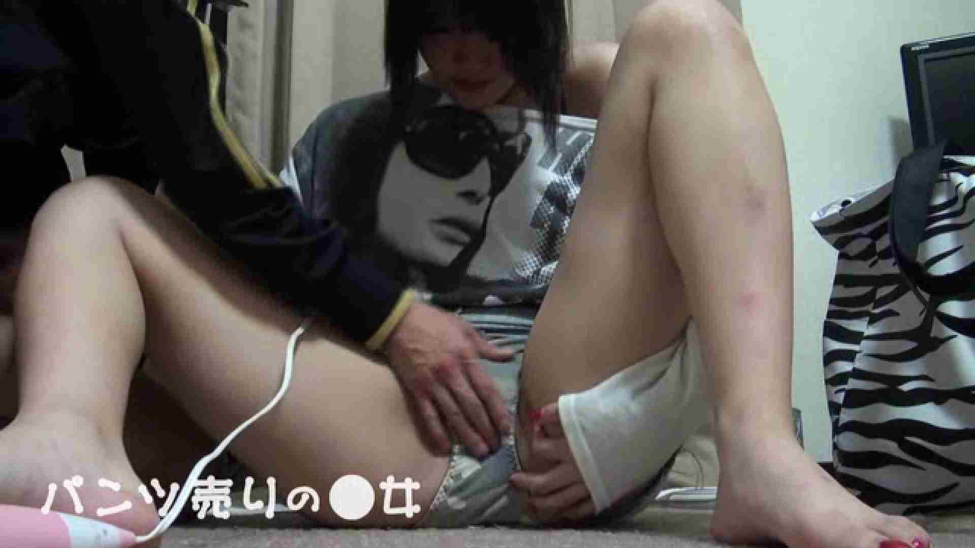 新説 パンツ売りの女の子mizuki02 おまんこ   覗き  87PIX 57