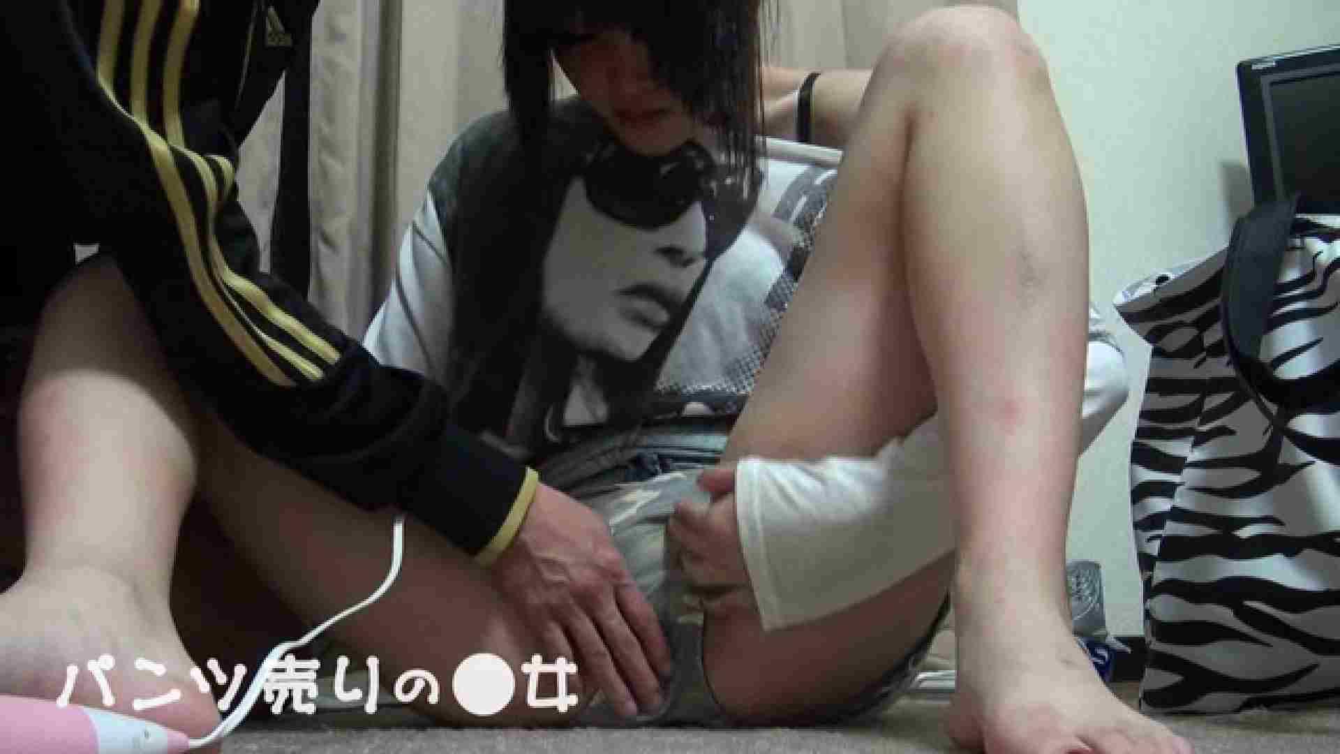 新説 パンツ売りの女の子mizuki02 盗撮 セックス画像 87PIX 58