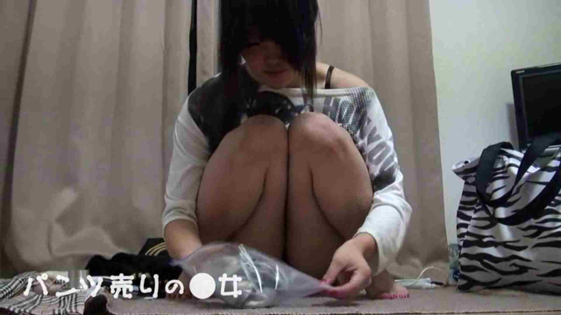 新説 パンツ売りの女の子mizuki02 オマンコ全開 おまんこ無修正動画無料 87PIX 63
