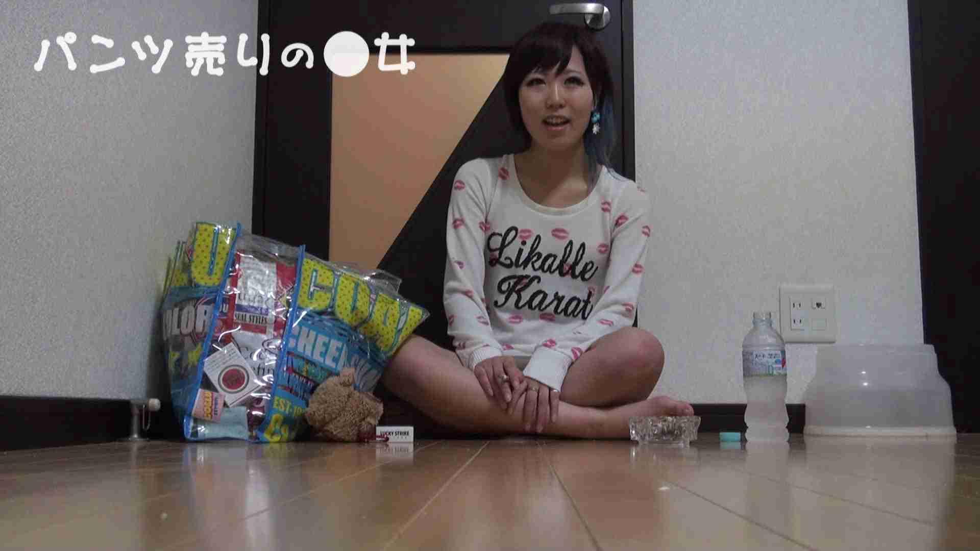 新説 パンツ売りの女の子nana02 覗き 隠し撮りオマンコ動画紹介 103PIX 3
