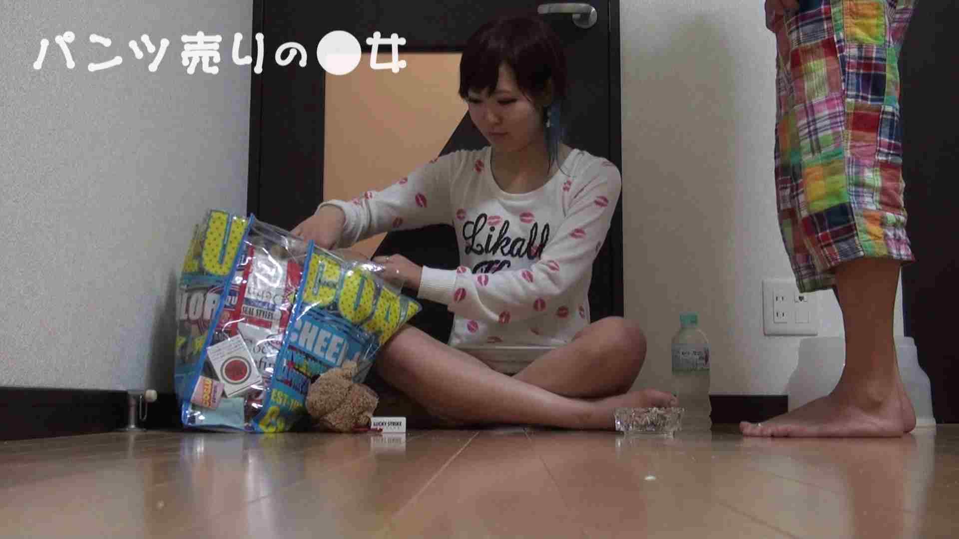 新説 パンツ売りの女の子nana02 覗き 隠し撮りオマンコ動画紹介 103PIX 7