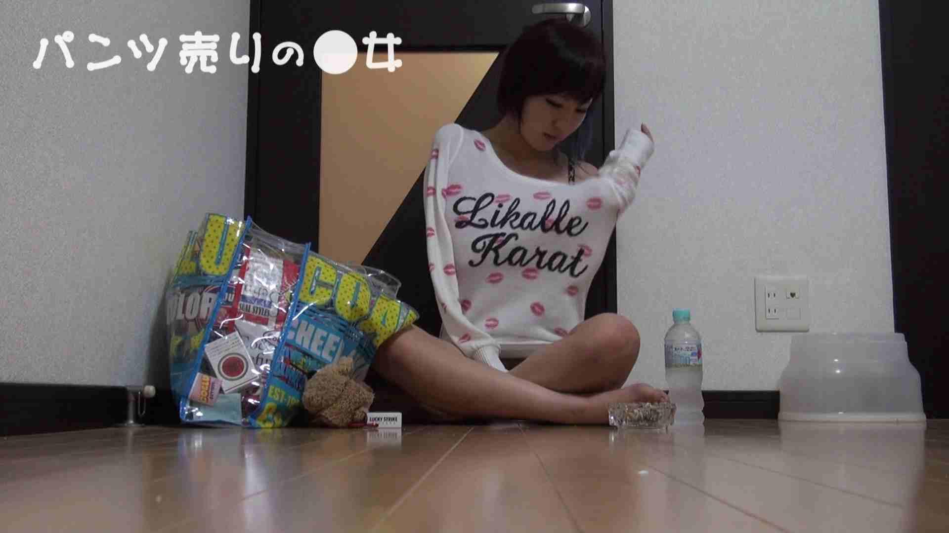 新説 パンツ売りの女の子nana02 盗撮 覗きおまんこ画像 103PIX 10