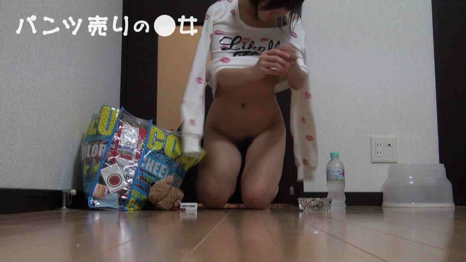新説 パンツ売りの女の子nana02 覗き 隠し撮りオマンコ動画紹介 103PIX 11
