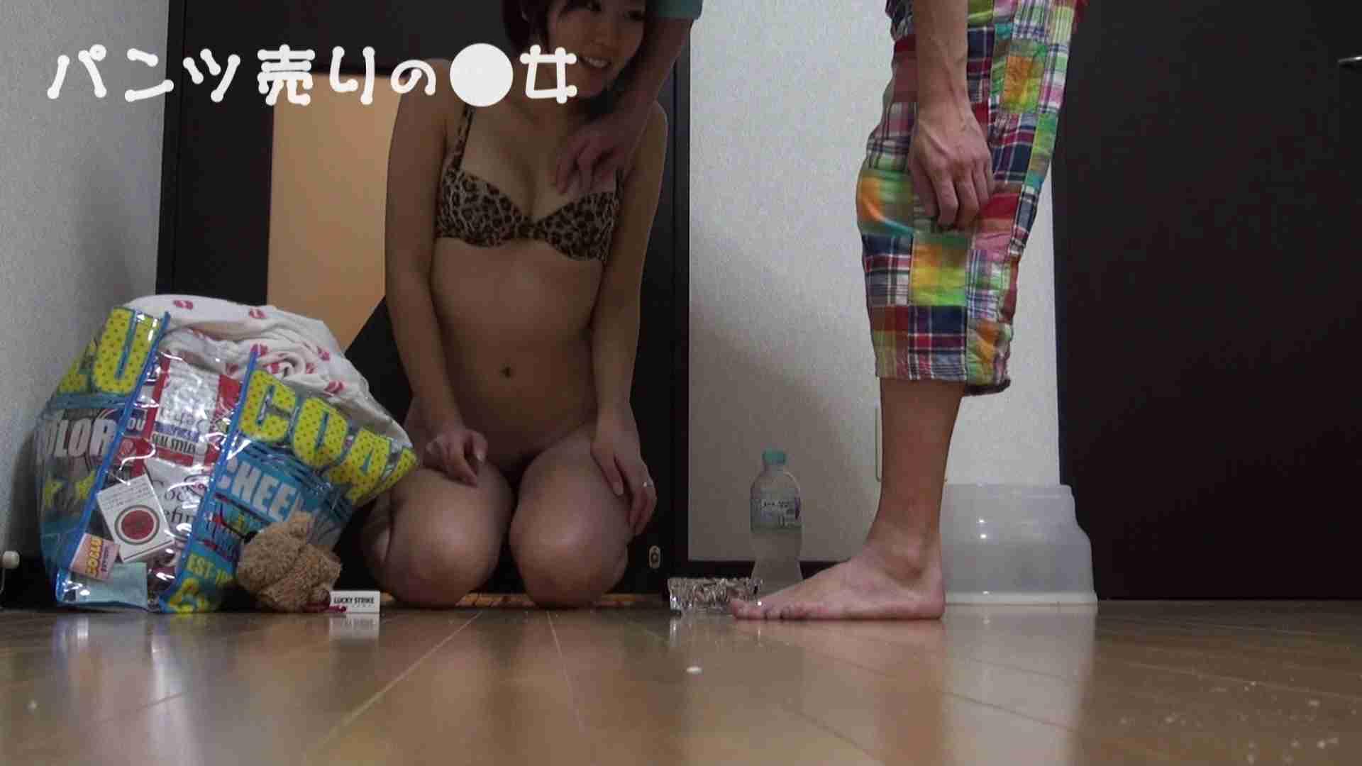 新説 パンツ売りの女の子nana02 覗き 隠し撮りオマンコ動画紹介 103PIX 15