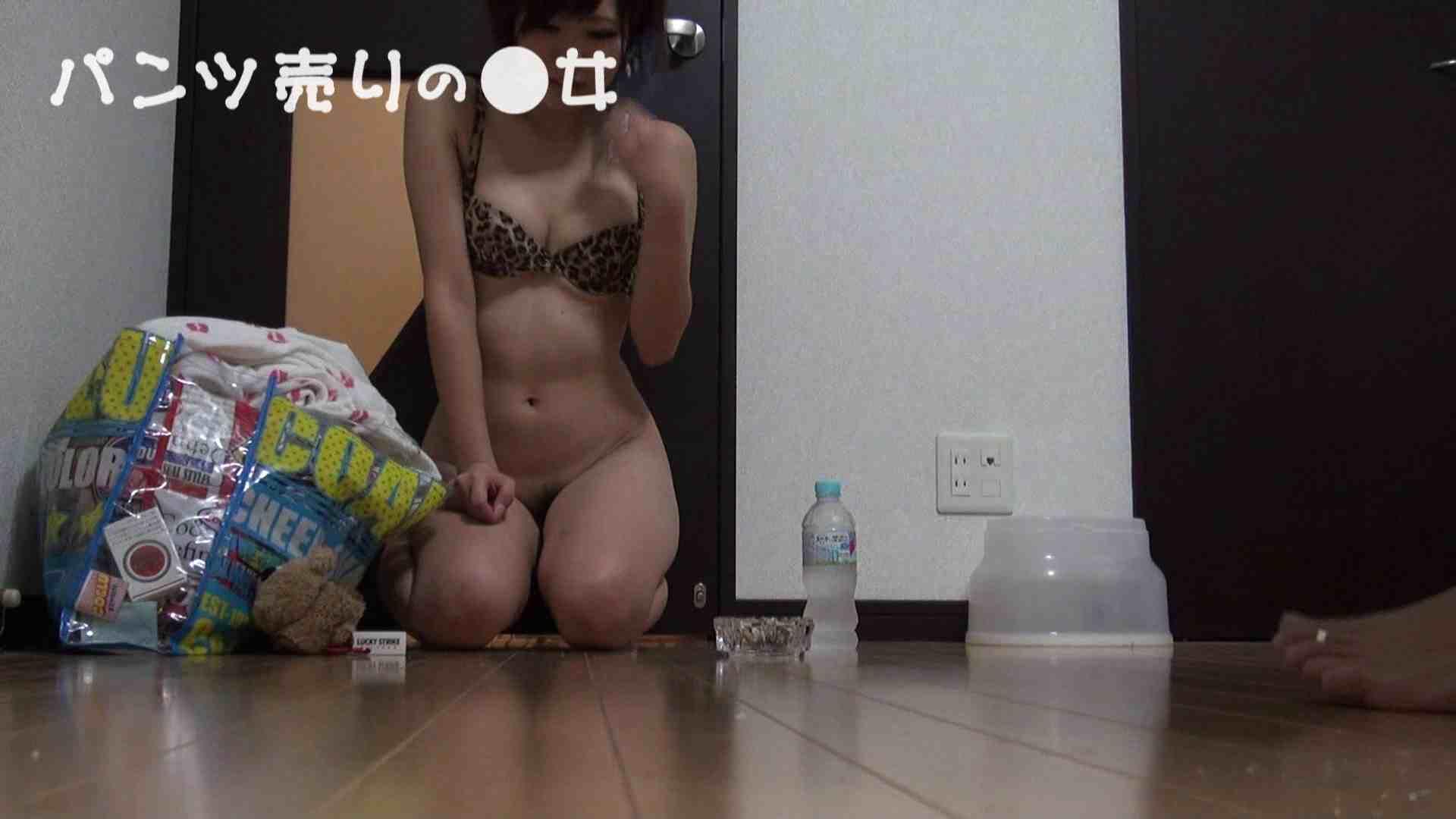 新説 パンツ売りの女の子nana02 盗撮 覗きおまんこ画像 103PIX 18