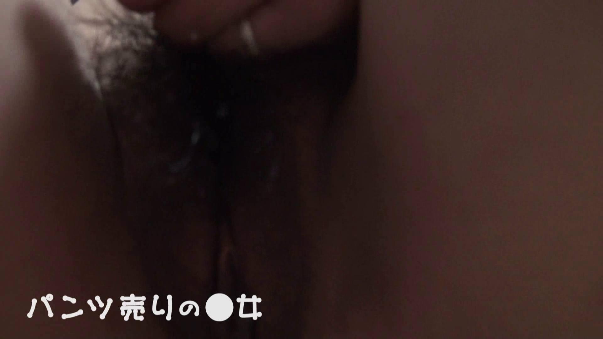 新説 パンツ売りの女の子nana02 オマンコ全開  103PIX 36
