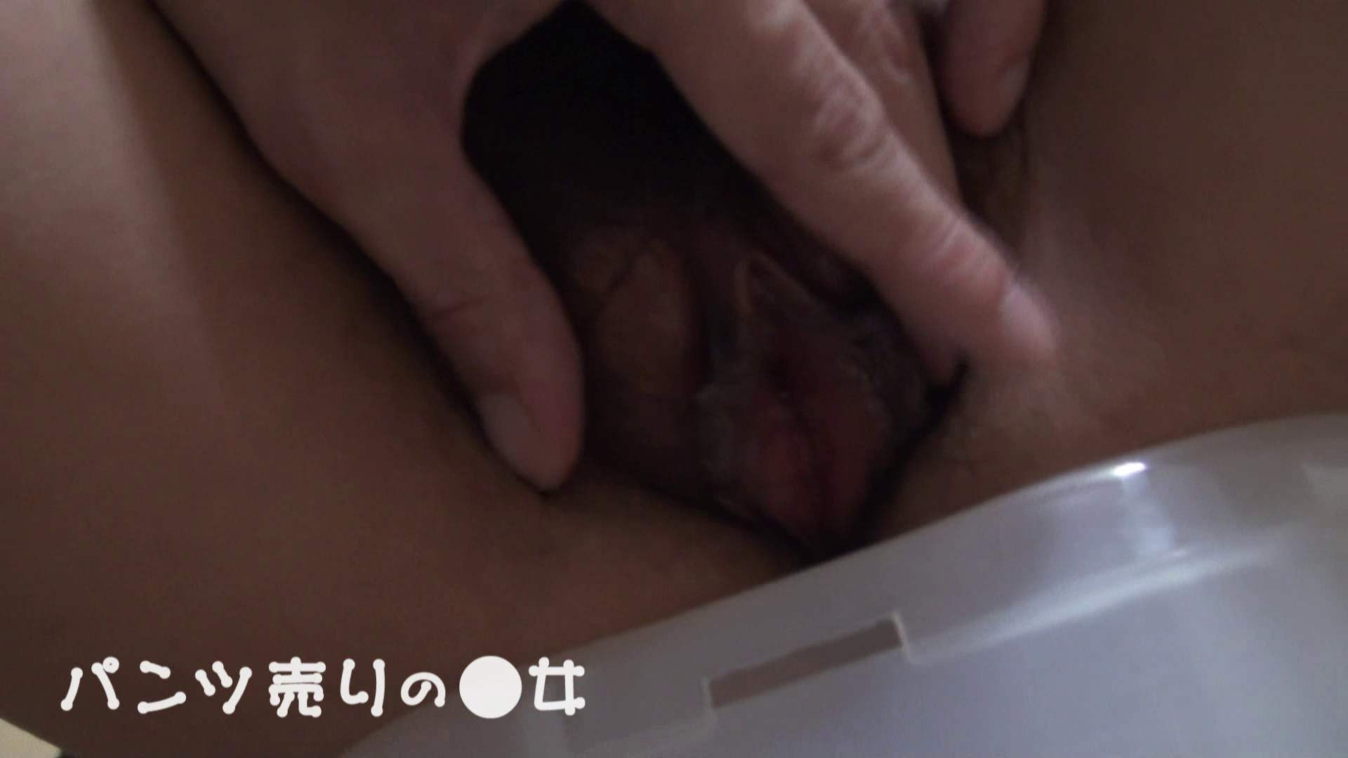 新説 パンツ売りの女の子nana02 盗撮 覗きおまんこ画像 103PIX 38