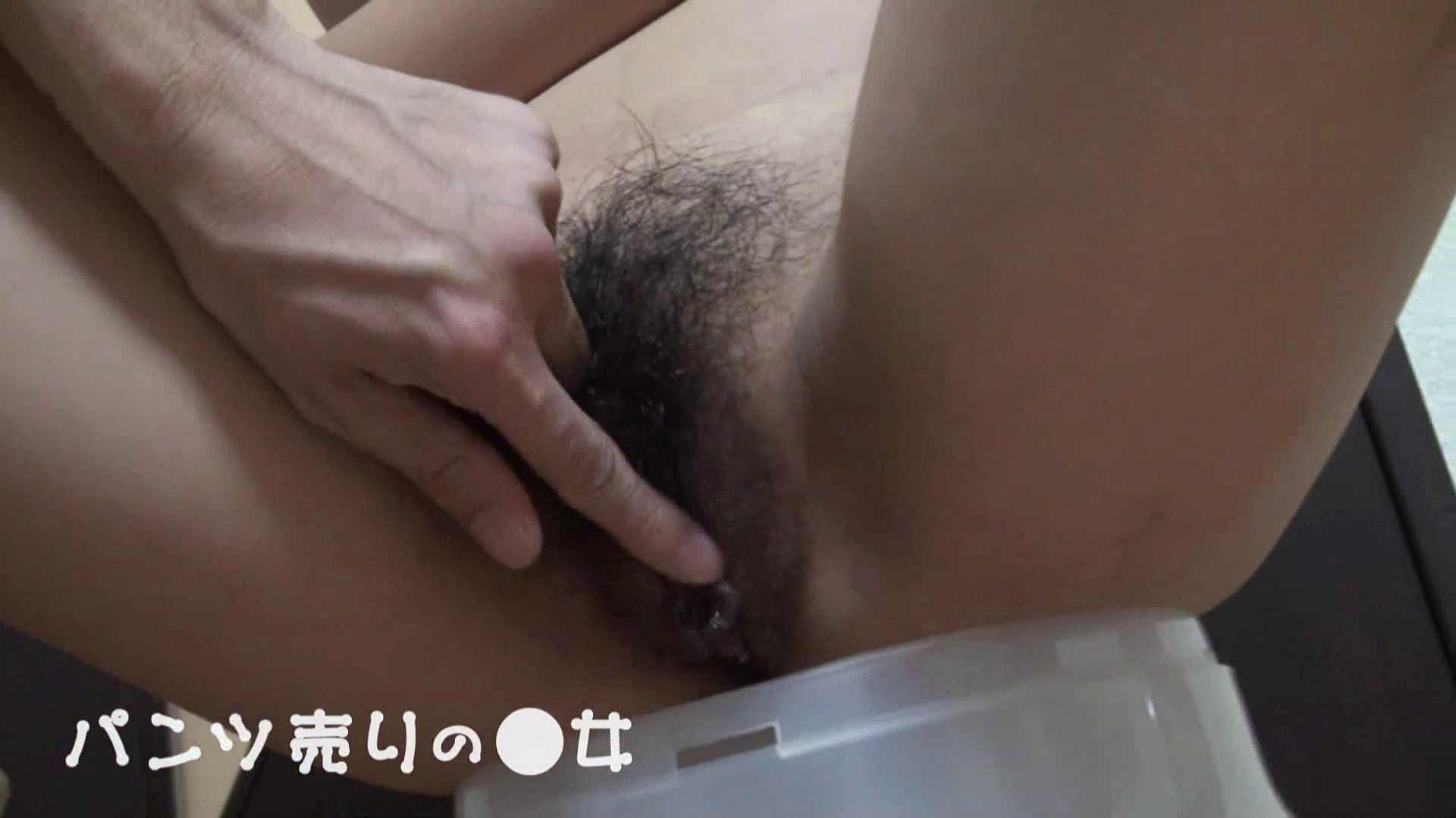 新説 パンツ売りの女の子nana02 オマンコ全開  103PIX 40