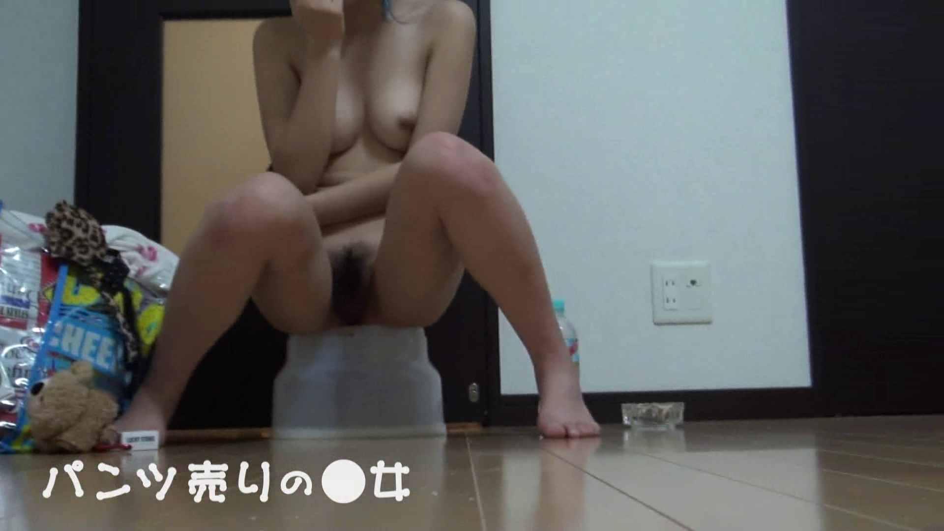 新説 パンツ売りの女の子nana02 盗撮 覗きおまんこ画像 103PIX 42