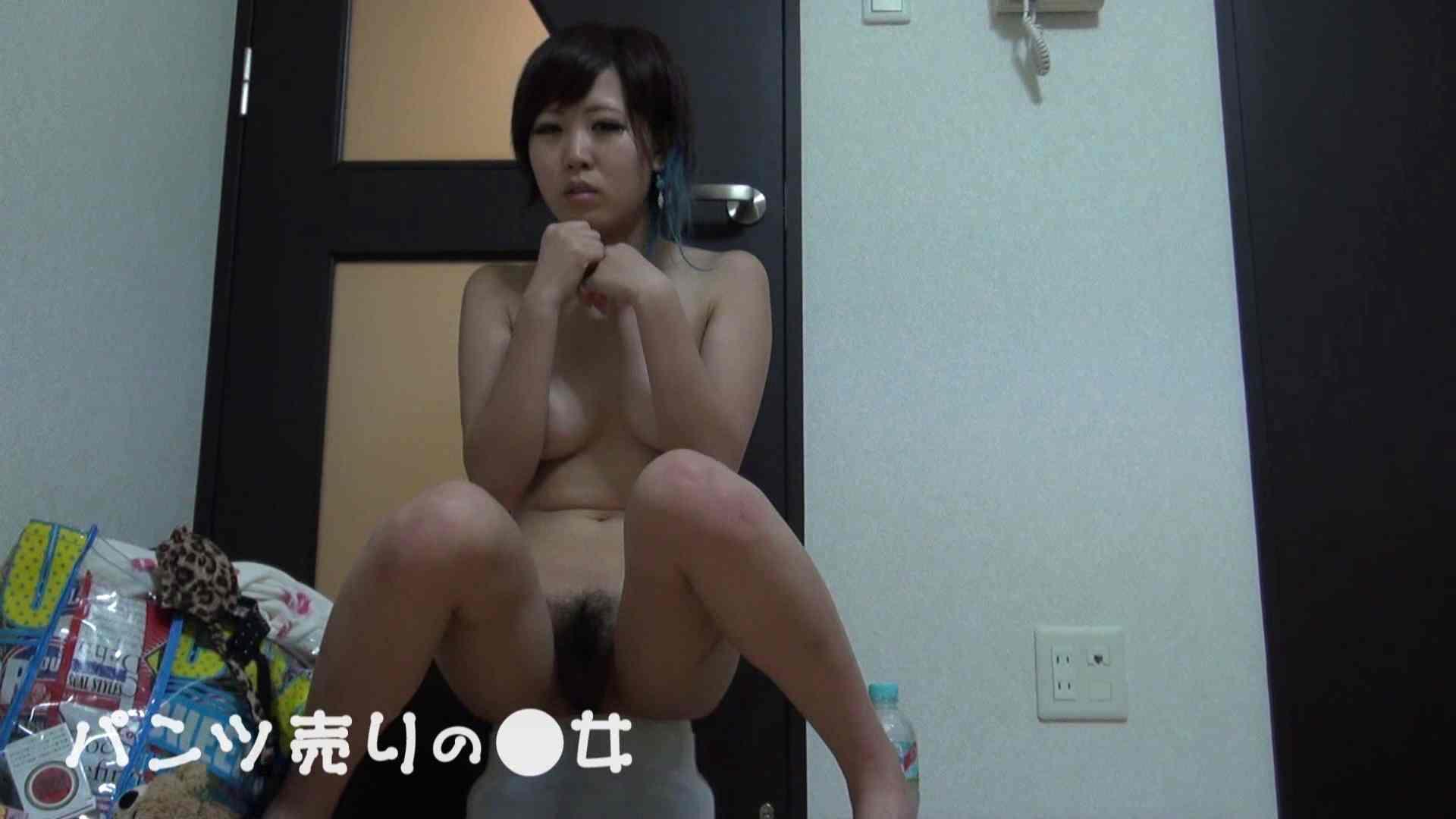 新説 パンツ売りの女の子nana02 覗き 隠し撮りオマンコ動画紹介 103PIX 43