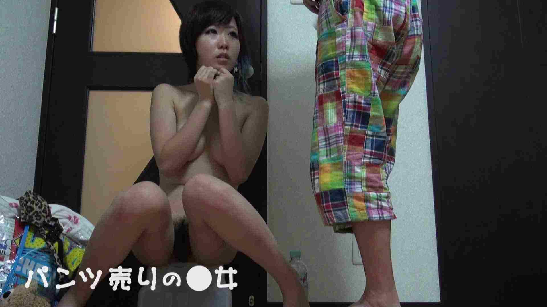 新説 パンツ売りの女の子nana02 オマンコ全開  103PIX 44