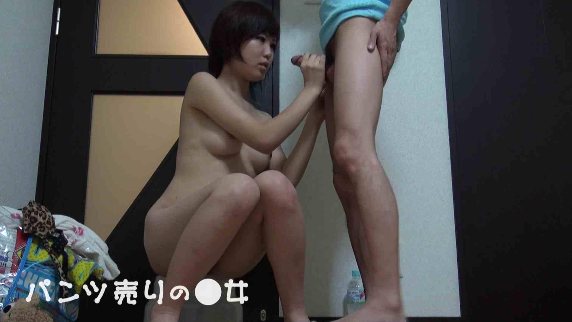 新説 パンツ売りの女の子nana02 覗き 隠し撮りオマンコ動画紹介 103PIX 51