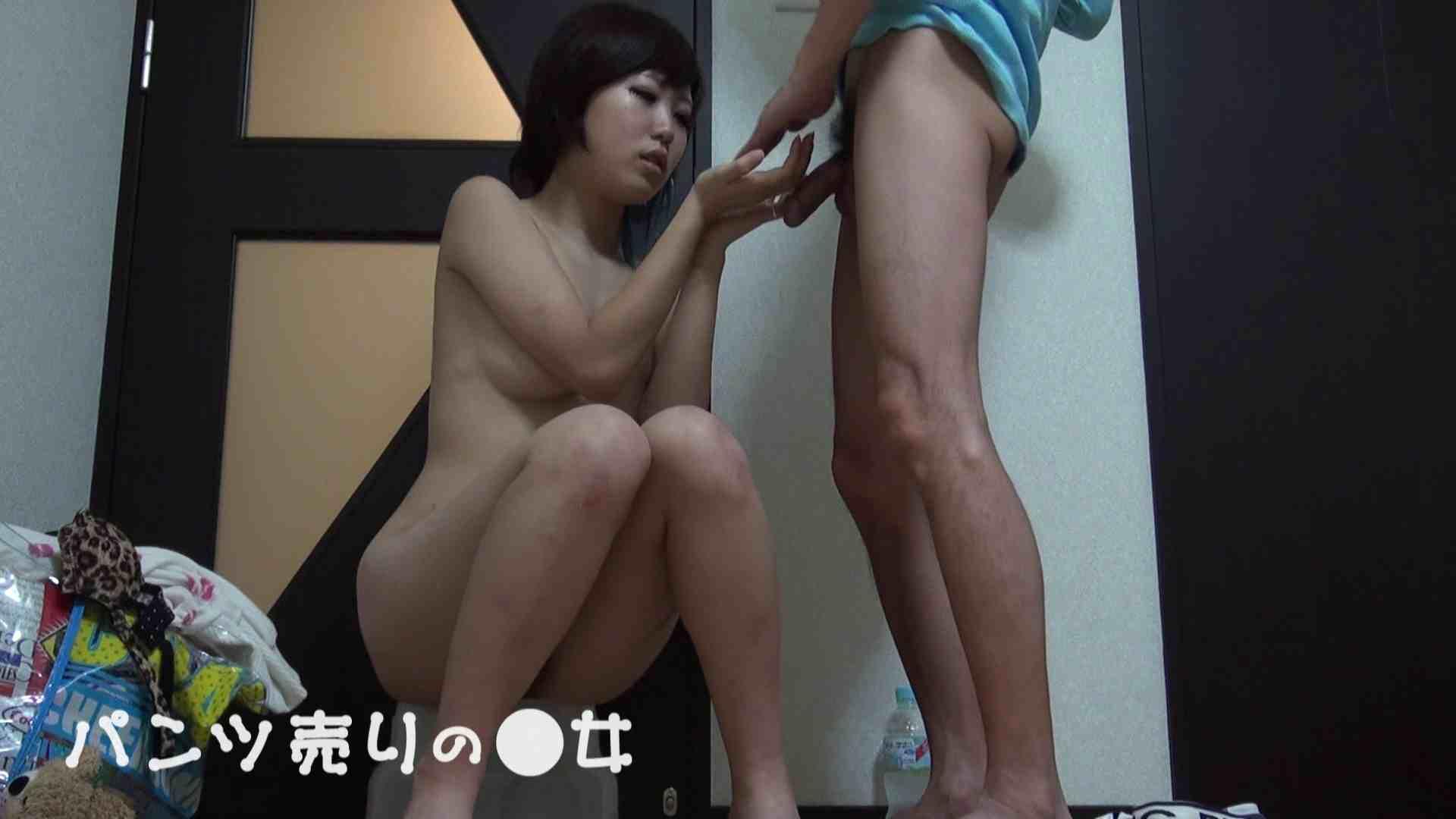 新説 パンツ売りの女の子nana02 覗き 隠し撮りオマンコ動画紹介 103PIX 63