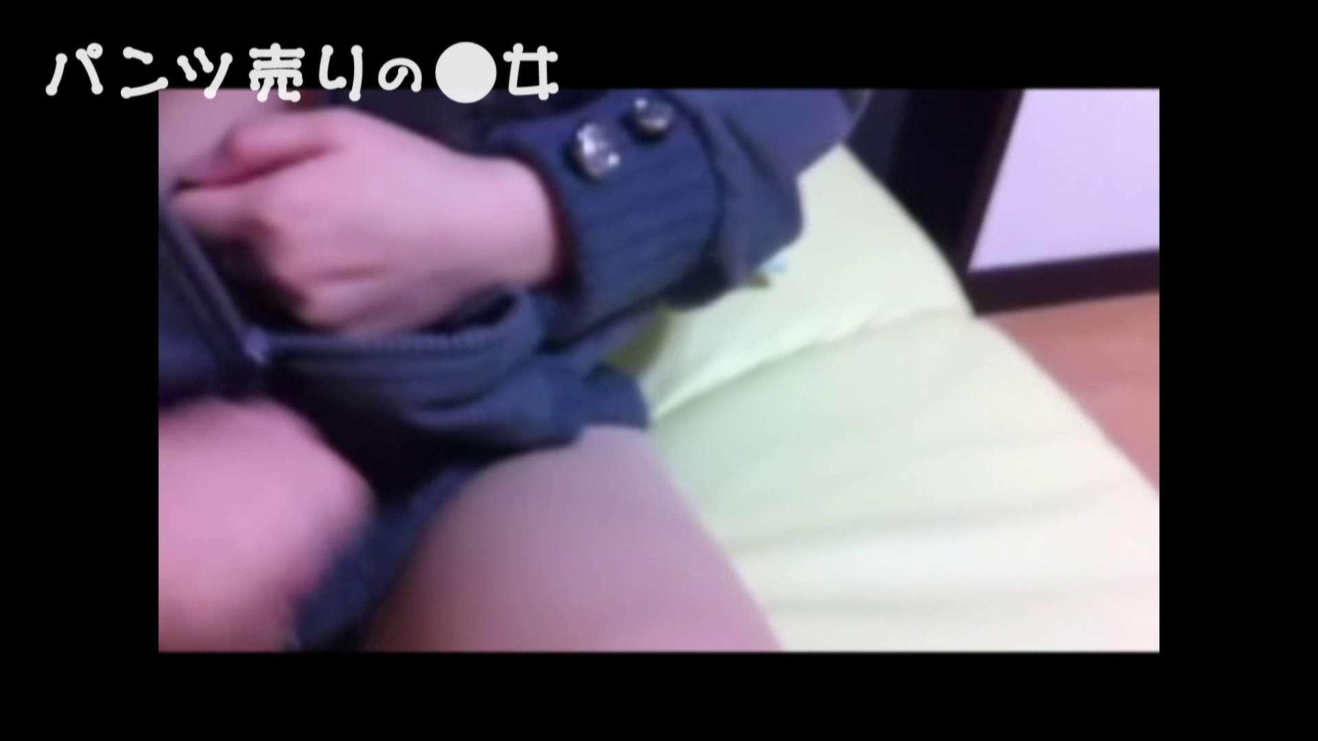 新説 パンツ売りの女の子nana05 投稿   プライベート投稿  61PIX 4