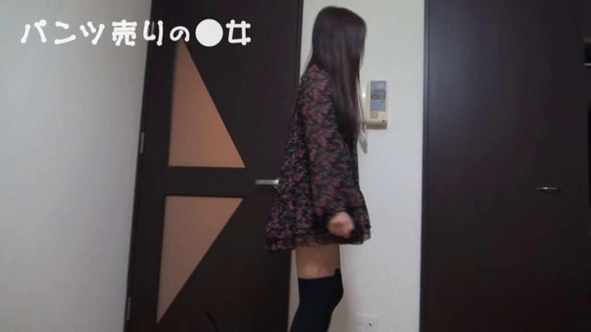 新説 パンツ売りの女の子ayu おまんこ セックス無修正動画無料 86PIX 26