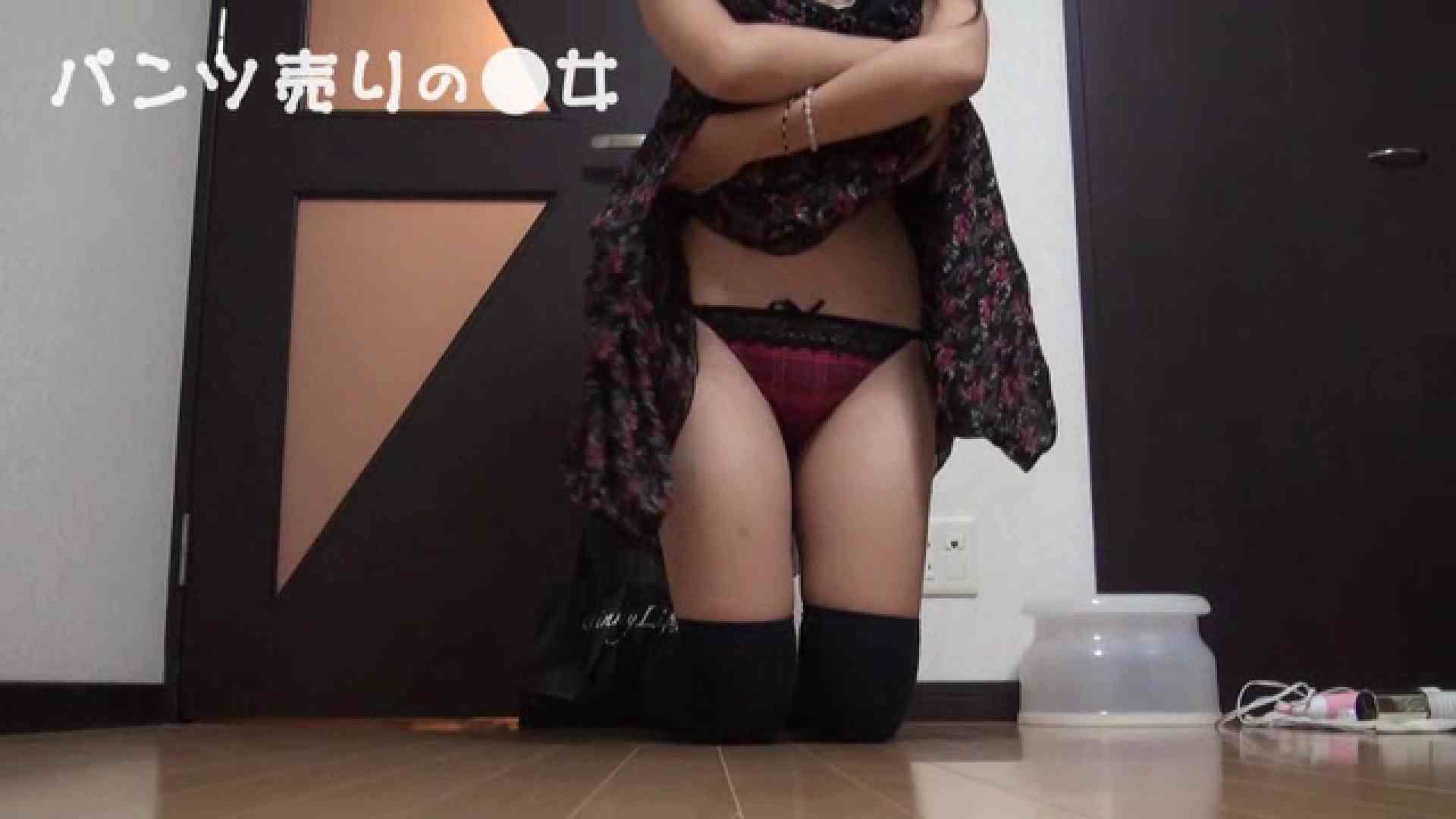 新説 パンツ売りの女の子ayu 覗き   盗撮  86PIX 33